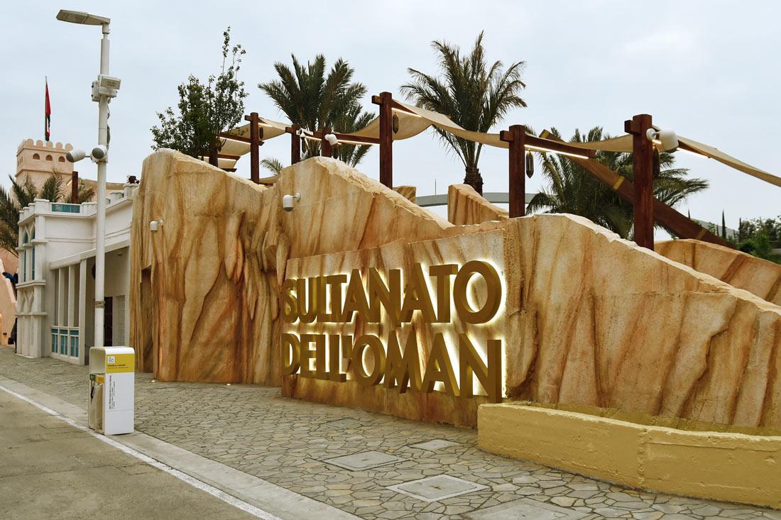 Oman Pavilion Expo 2015 - mpa - marco pestalozza architetti